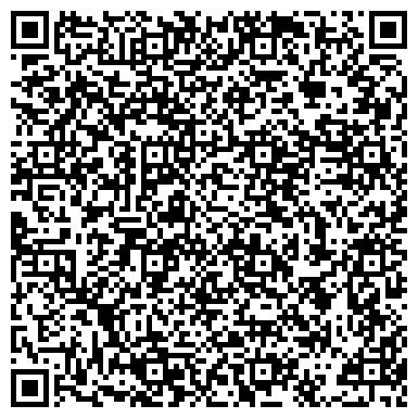 QR-код с контактной информацией организации База сжиженного газа, ТОО