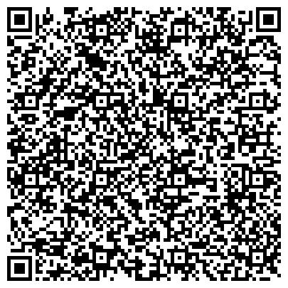 QR-код с контактной информацией организации K2 - Construction Company (К2 - Констракшн Компани), ТОО