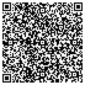 QR-код с контактной информацией организации ГРАЙФ Казахстан, ТОО