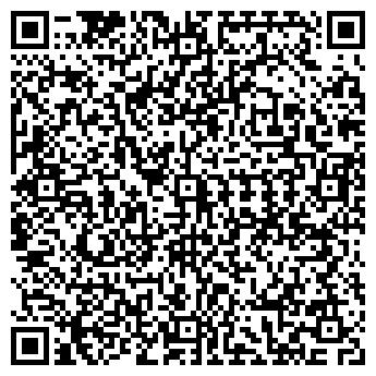 QR-код с контактной информацией организации Щекина В.А., ИП