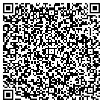 QR-код с контактной информацией организации ООО «Геолайф»