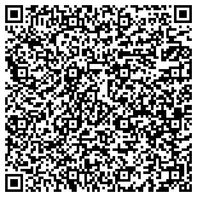 QR-код с контактной информацией организации ХимИнвест (Chem Invest), ТОО