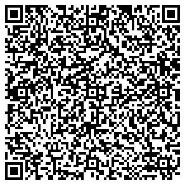 QR-код с контактной информацией организации Александр, ТОО