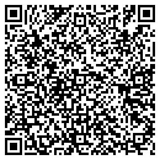 QR-код с контактной информацией организации ПП Ткач