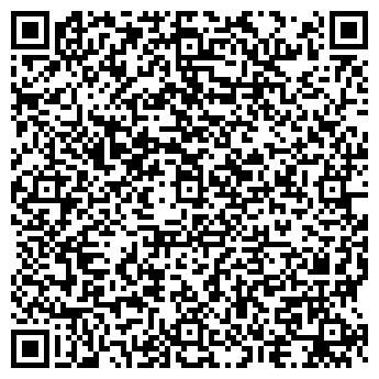 QR-код с контактной информацией организации Агролюкс 2000