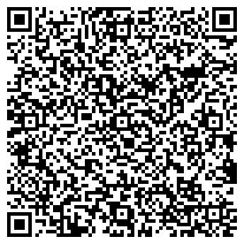 QR-код с контактной информацией организации ЧП Липовой