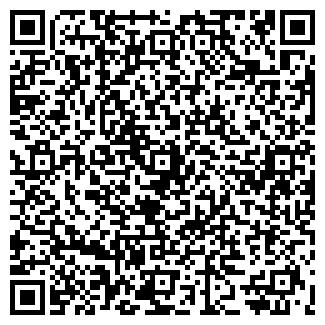 QR-код с контактной информацией организации ВАЛЕКС