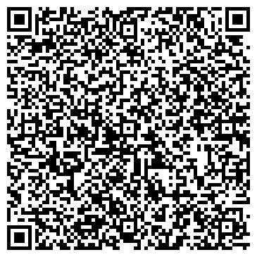 QR-код с контактной информацией организации Интернет-магазин Refan.