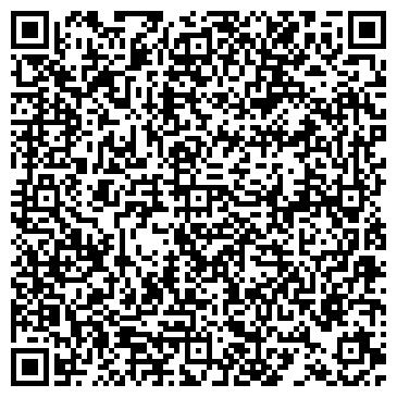 """QR-код с контактной информацией организации Общество с ограниченной ответственностью ТОВ """"Фірма """"ТРЕКАТР"""""""