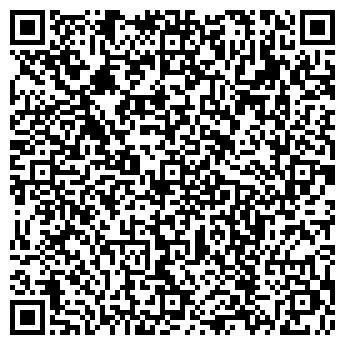 """QR-код с контактной информацией организации ООО """"ЛЕО ПРИНТ"""""""