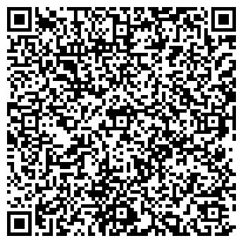 QR-код с контактной информацией организации Общество с ограниченной ответственностью вест-фуд, ооо