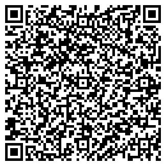 QR-код с контактной информацией организации Осоння, ООО