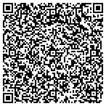 """QR-код с контактной информацией организации ООО """"Дивайтес"""""""