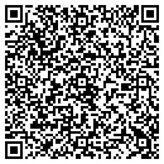 QR-код с контактной информацией организации Интер чай