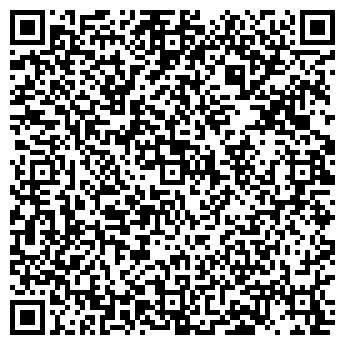 """QR-код с контактной информацией организации ЧП """"МАСТЕР-ЭКОМИР"""""""