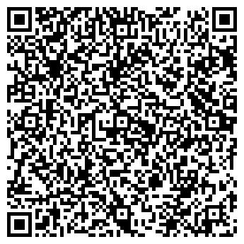 """QR-код с контактной информацией организации ЧП """"Фрути ПАК"""""""