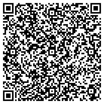 QR-код с контактной информацией организации ТзОВ «Луцьккартон»