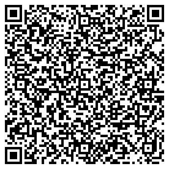 """QR-код с контактной информацией организации Общество с ограниченной ответственностью ООО """"Акцепт Пласт"""""""