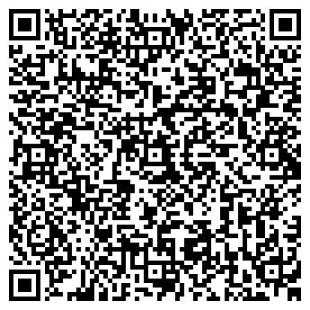 """QR-код с контактной информацией организации ООО """"ВИСИПРОМ"""""""