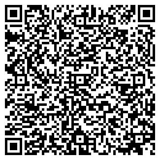 QR-код с контактной информацией организации Packline