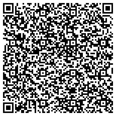 """QR-код с контактной информацией организации ОАО """"Витебский картонажно-полиграфический комбинат"""""""