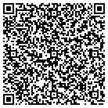 QR-код с контактной информацией организации OmegaAkva