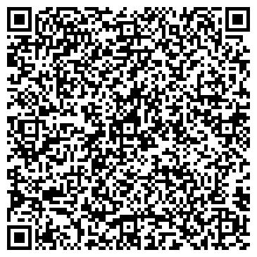 """QR-код с контактной информацией организации Интернет-магазин """"Ексклюзив"""""""