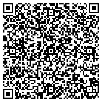 """QR-код с контактной информацией организации ООО """"Пакотрейд Плюс"""""""