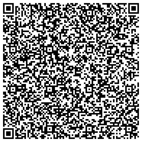 QR-код с контактной информацией организации Интернет магазин - shop365.com.ua, фирменные вещи - Lacoste, Tommy Hilfiger, Calvin Klein и др.