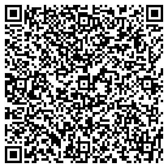 """QR-код с контактной информацией организации ЧП """"ТАНДЕМ ПРИНТ"""""""
