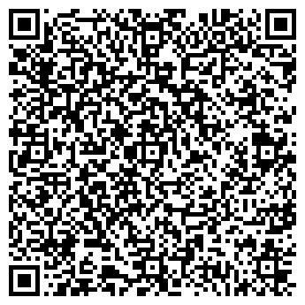 QR-код с контактной информацией организации Общество с ограниченной ответственностью Поиск-Ника Донецк
