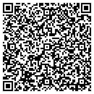 QR-код с контактной информацией организации Общество с ограниченной ответственностью ГринПринт