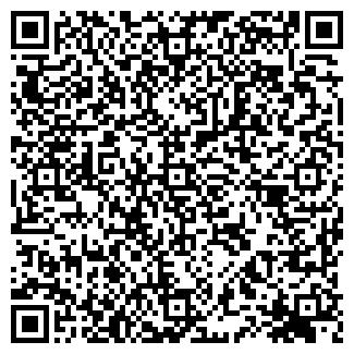 QR-код с контактной информацией организации У БУРЖУЯ