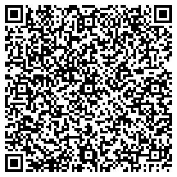 QR-код с контактной информацией организации ООО Трансервиспак