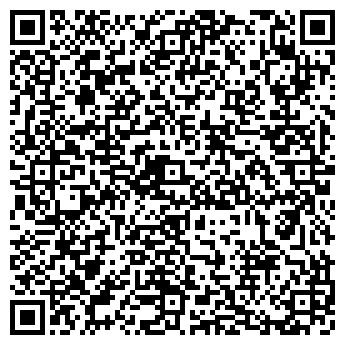 QR-код с контактной информацией организации ООО ПАКАДО