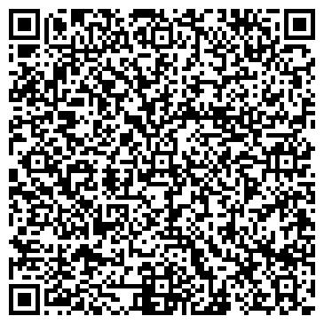 QR-код с контактной информацией организации ООО ДАН-ПАК