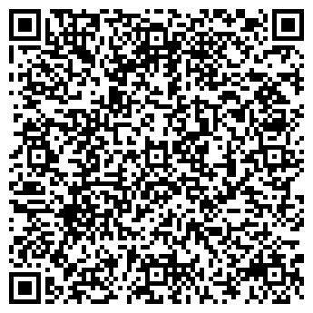 """QR-код с контактной информацией организации ООО """"Инхард"""""""