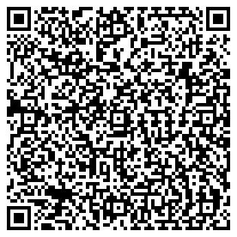 QR-код с контактной информацией организации ООО Лемус