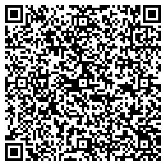 QR-код с контактной информацией организации ФЛП
