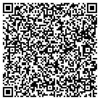 QR-код с контактной информацией организации Динул