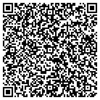 QR-код с контактной информацией организации ООО Пигмалион