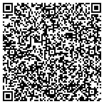 """QR-код с контактной информацией организации Группа компаний """"ФРИОС"""""""