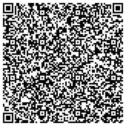 QR-код с контактной информацией организации Субъект предпринимательской деятельности ИП Комаров Дмитрий Владимирович