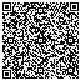 QR-код с контактной информацией организации СОБЛАЗН