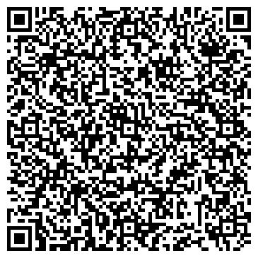 QR-код с контактной информацией организации VegaStream