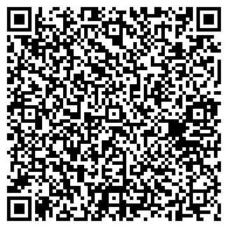 QR-код с контактной информацией организации Оксимед