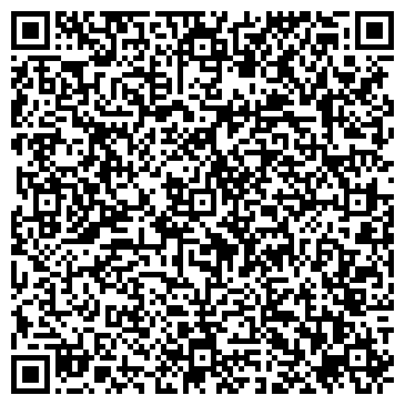 """QR-код с контактной информацией организации ИП """"Обозная Ольга Владимировна"""""""