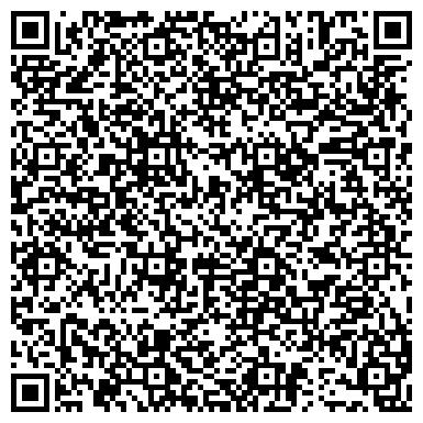 QR-код с контактной информацией организации Общество с ограниченной ответственностью Казахстан-Тасымал