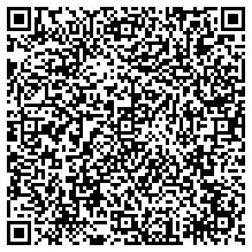 QR-код с контактной информацией организации 23-Й КВАРТАЛ НОВЫХ ЧЕРЁМУШЕК