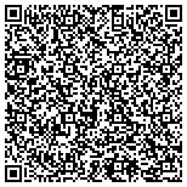 QR-код с контактной информацией организации Общество с ограниченной ответственностью ТОО «ВК — Аsia»